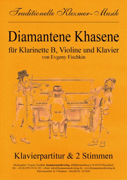 Diamantene Khasene – Klezmer-Musik