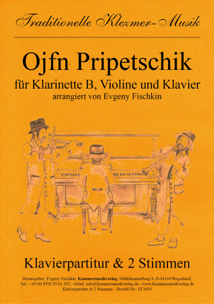 Ojfn Pripetschik – Klezmer-Musik