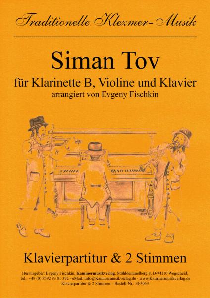 Siman Tov – Klezmer-Musik
