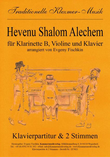 Hevenu Shalom Alechem – Klezmer-Musik