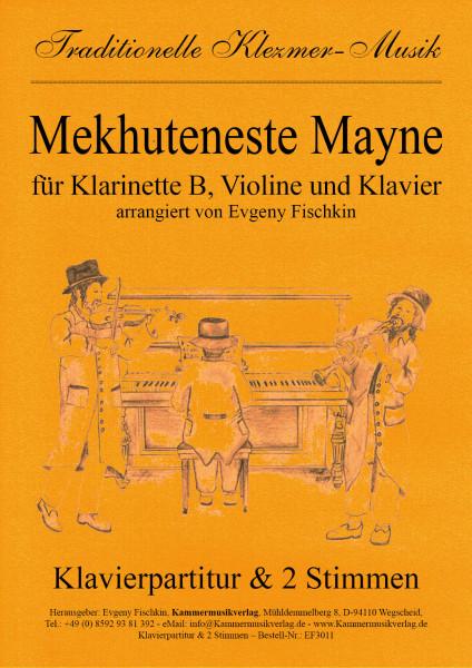 Mekhuteneste Mayne – Klezmer-Musik