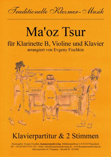 Ma'oz Tsur – Klezmer-Musik