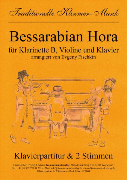 Bessarabian Hora – Klezmer-Musik