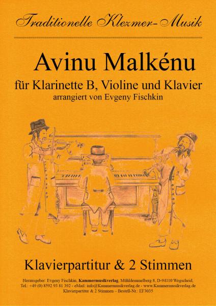 Avinu Malkénu – Klezmer-Musik