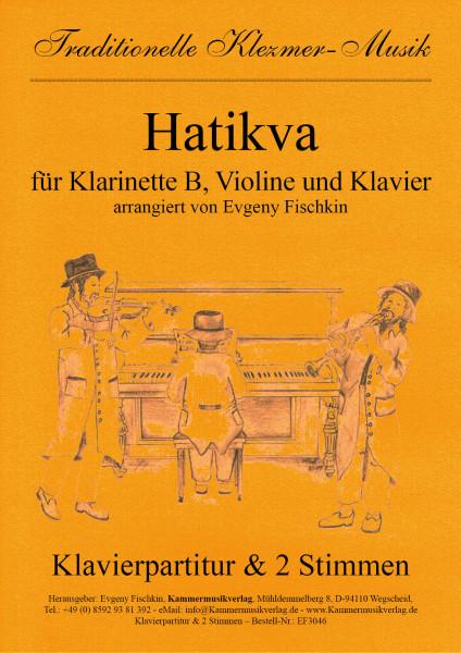 Hatikva – Klezmer-Musik